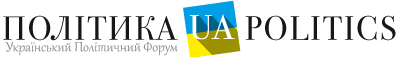 UA politics
