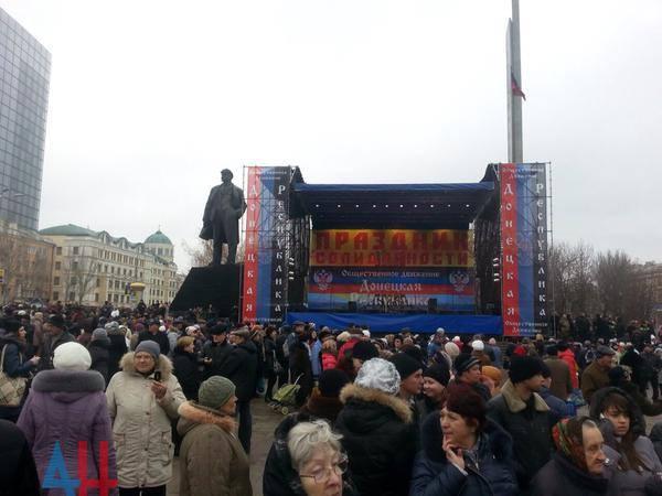 Народные гуляния ДНР 20-12-2014