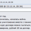 Screen Shot 2014 12 15 At 21.47.19