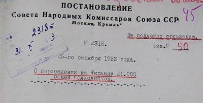 1933. Так з'явився в Україні електорат опоблоку та шмаріїв