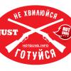 Блокада торгівлі з окупантами - останнє повідомлення від vkhavr2
